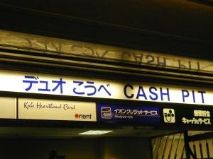 Sign_CashPit_Large